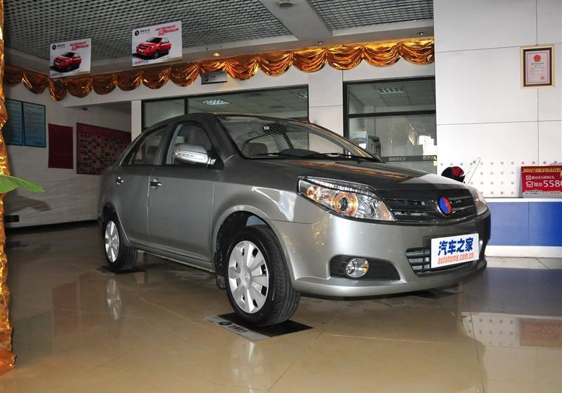 2010款2代 1.5MT 标准型