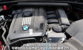 2012款325i M运动型