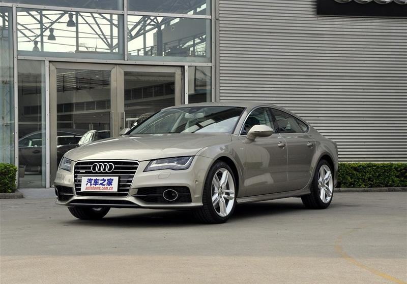 2013款50 TFSI quattro豪华型