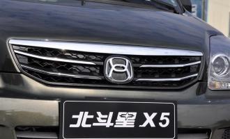 2013款X5 1.4L VVT 巡航型