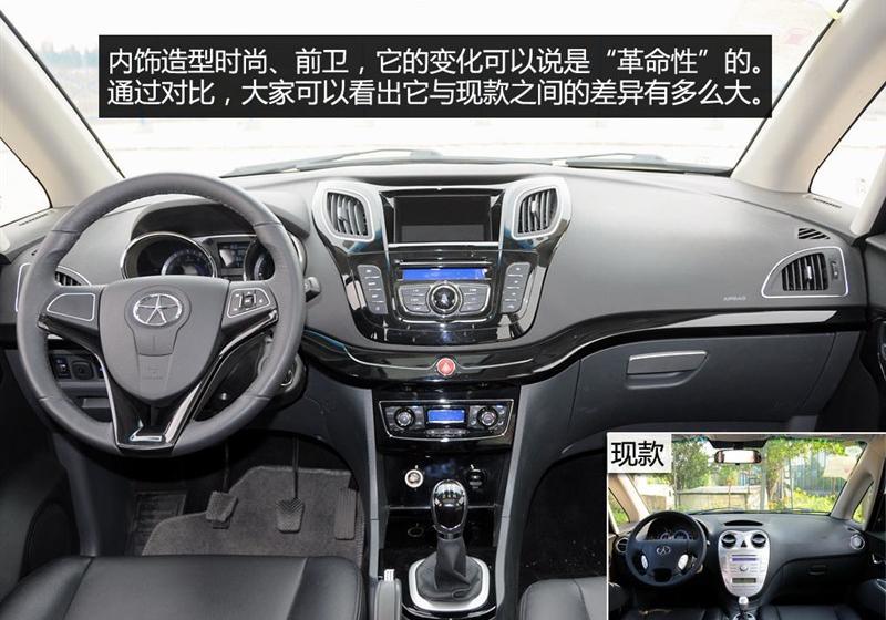 2013款1.8L MT豪华型