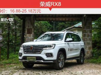 落地20万内中国最大号SUV  霸气不输合资车品质也不赖