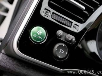 什么是ECO模式?ECO怎么用才能更省油!