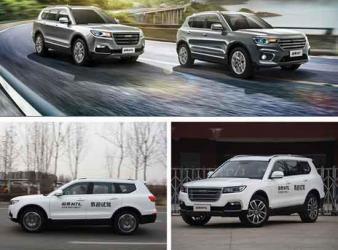 7座中大型SUV怎么选?哈弗H7H7L售价14,2万起诚意上市