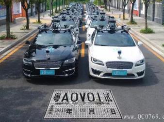 """广州""""喜提""""24张自动驾驶路测牌照,多久能上路?安全吗?"""
