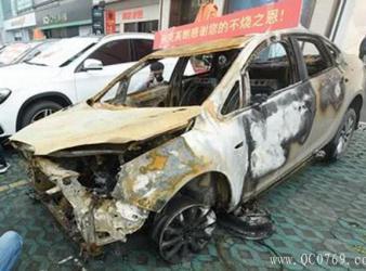 多地突发汽车自燃事件 车主如何机智应对