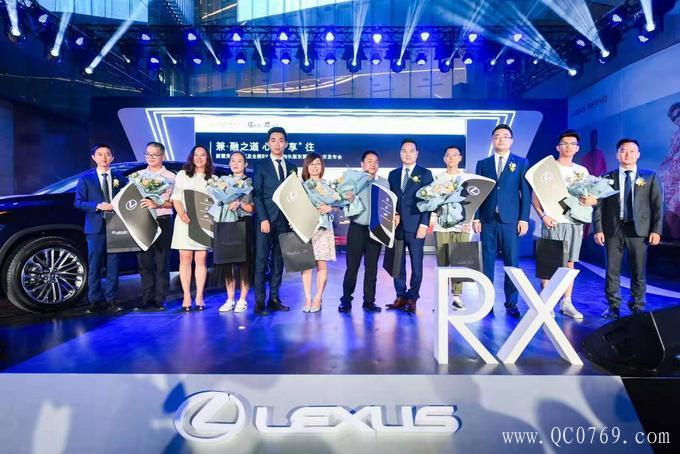 新雷克萨斯RX及全新RX450hL东莞耀燃上市-图3