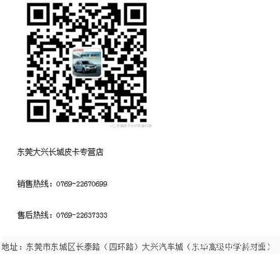 181729501fe977658d6632.jpg