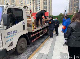 安心守护有需必达 北京现代厂商携手关爱到家
