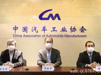 1月汽车销量下跌近两成 疫情或影响全球产业格局