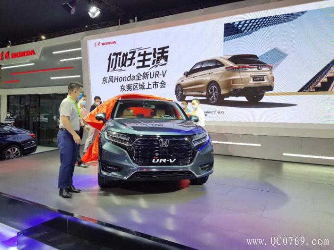 东风本田全新UR-V东莞正式上市 售24.68-32.98万-图4