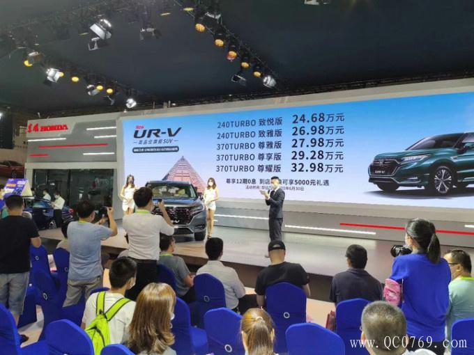 东风本田全新UR-V东莞正式上市 售24.68-32.98万-图3