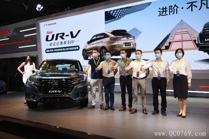 东风本田全新UR-V东莞正式上市 售24.68-32.98万-图7