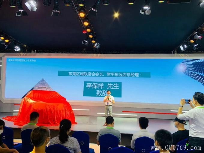 东风本田全新UR-V东莞正式上市 售24.68-32.98万-图5