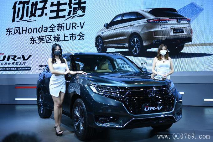 东风本田全新UR-V东莞正式上市 售24.68-32.98万-图8