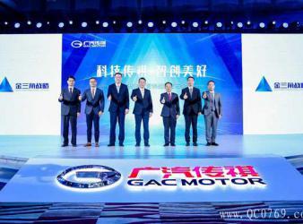 广汽传祺全系产品增值计划发布 打响中国品牌价值战第一枪