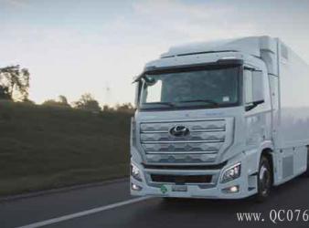 现代汽车全球首款量产氢燃料电池重卡交付欧洲企业