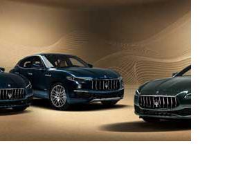 以经典之名 玛莎拉蒂皇家特别版车型上市