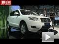 2012北京车展汽车之家解读新全球鹰GX7