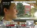 记者率先体验国庆60周年红旗阅兵车(2)
